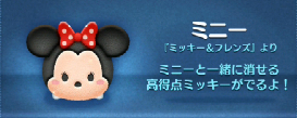 SnapCrab_NoName_2015-2-14_23-33-50_No-00