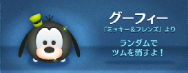 SnapCrab_NoName_2015-2-14_23-34-43_No-00