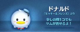 SnapCrab_NoName_2015-2-14_23-34-7_No-00