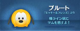 SnapCrab_NoName_2015-2-14_23-35-2_No-00