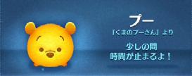 SnapCrab_NoName_2015-2-14_23-35-52_No-00