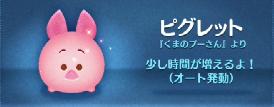 SnapCrab_NoName_2015-2-14_23-36-12_No-00