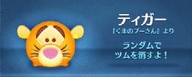 SnapCrab_NoName_2015-2-14_23-36-35_No-00