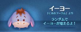 SnapCrab_NoName_2015-2-14_23-36-49_No-00