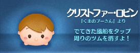 SnapCrab_NoName_2015-2-14_23-37-11_No-00