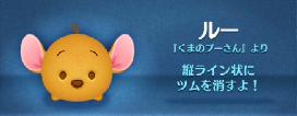 SnapCrab_NoName_2015-2-14_23-37-30_No-00