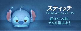 SnapCrab_NoName_2015-2-14_23-37-43_No-00