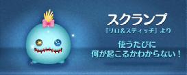 SnapCrab_NoName_2015-2-14_23-37-59_No-00
