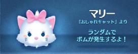 SnapCrab_NoName_2015-2-14_23-38-15_No-00