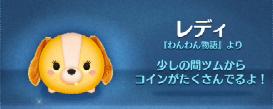 SnapCrab_NoName_2015-2-14_23-38-31_No-00