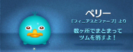 SnapCrab_NoName_2015-2-14_23-38-45_No-00