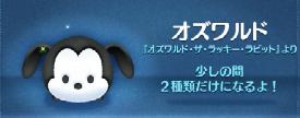 SnapCrab_NoName_2015-2-14_23-39-0_No-00