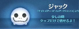 SnapCrab_NoName_2015-2-14_23-39-30_No-00