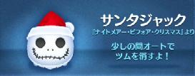 SnapCrab_NoName_2015-2-14_23-39-50_No-00
