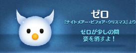 SnapCrab_NoName_2015-2-14_23-40-20_No-00