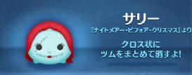SnapCrab_NoName_2015-2-14_23-40-5_No-00
