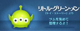 SnapCrab_NoName_2015-2-14_23-41-15_No-00