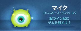 SnapCrab_NoName_2015-2-14_23-41-30_No-00