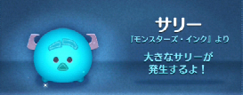SnapCrab_NoName_2015-2-14_23-41-42_No-00