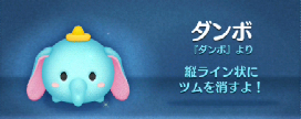 SnapCrab_NoName_2015-2-14_23-41-56_No-00