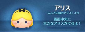 SnapCrab_NoName_2015-2-14_23-42-10_No-00