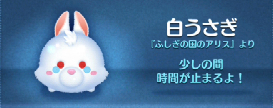 SnapCrab_NoName_2015-2-14_23-42-22_No-00