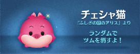 SnapCrab_NoName_2015-2-14_23-42-35_No-00