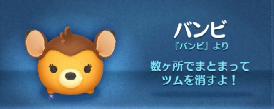 SnapCrab_NoName_2015-2-14_23-43-23_No-00