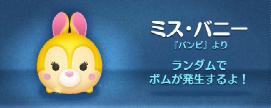 SnapCrab_NoName_2015-2-14_23-43-52_No-00