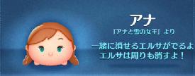 SnapCrab_NoName_2015-2-14_23-44-19_No-00