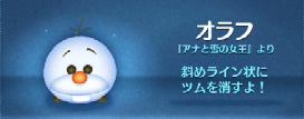 SnapCrab_NoName_2015-2-14_23-44-31_No-00