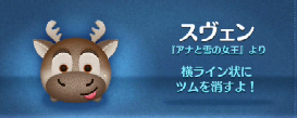 SnapCrab_NoName_2015-2-14_23-44-48_No-00