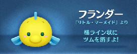 SnapCrab_NoName_2015-2-14_23-45-39_No-00