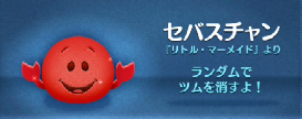 SnapCrab_NoName_2015-2-14_23-45-54_No-00