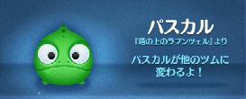 SnapCrab_NoName_2015-2-14_23-46-19_No-00