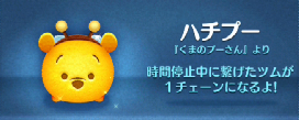 SnapCrab_NoName_2015-2-14_23-46-34_No-00