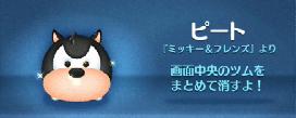 SnapCrab_NoName_2015-2-14_23-46-49_No-00