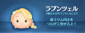 SnapCrab_NoName_2015-2-14_23-46-8_No-00
