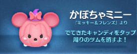 SnapCrab_NoName_2015-2-14_23-47-17_No-00