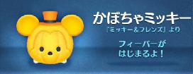 SnapCrab_NoName_2015-2-14_23-47-3_No-00