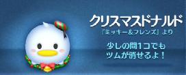 SnapCrab_NoName_2015-2-14_23-47-56_No-00