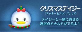 SnapCrab_NoName_2015-2-14_23-48-12_No-00