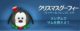 SnapCrab_NoName_2015-2-14_23-48-27_No-00