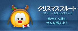 SnapCrab_NoName_2015-2-14_23-48-40_No-00