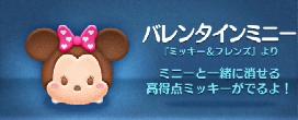 SnapCrab_NoName_2015-2-14_23-48-55_No-00