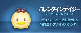 SnapCrab_NoName_2015-2-14_23-49-8_No-00